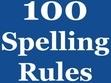 قواعد التهجي بالانكليزية