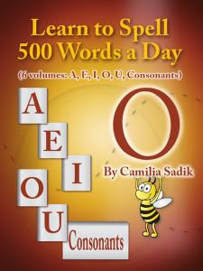 كتاب-حرف-العلة-الانجليزي-O